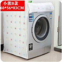 透明印花防水防晒 洗衣机罩 家用全自动波轮洗衣机套子