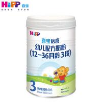 【官方旗舰店】HiPP德国喜宝倍喜较大婴儿配方奶粉(12-36个月)3段400g小罐装