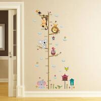 儿童身高贴 新款卡通大象狮子动物园身高贴 可移除墙贴 儿童房墙面装饰墙贴纸