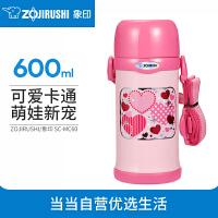 象印(ZO JIRUSHI) 600ml不锈钢真空保温保冷儿童杯壶水杯子SC-MC60 PZ粉色