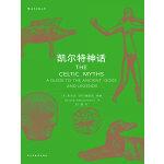凯尔特神话(凯尔特文化研究领域的专业学者写就的神话入门书籍,《魔兽世界》《指环王》《哈利・波特》的灵感来源。)