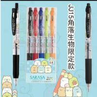 日本zebra斑马轻松熊角落生物jj15限定款按动中性笔套装