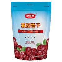 [当当自营] 舒可曼 烘焙原料 即食零食 北美进口蔓越莓干 100g