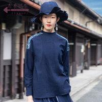 生活在左蓝印花布系列秋季女装新品纯棉衬衣复古气质长袖衬衫上衣