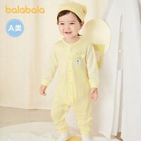 【狂欢返场5折价:55】巴拉巴拉宝宝睡衣女儿童家居服男童内衣套装秋装2021新款清新洋气