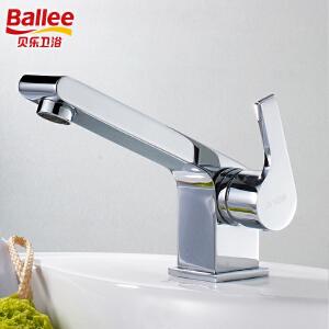 贝乐BALLEE全铜面盆龙头冷热水脸盆龙头加长出水嘴2208