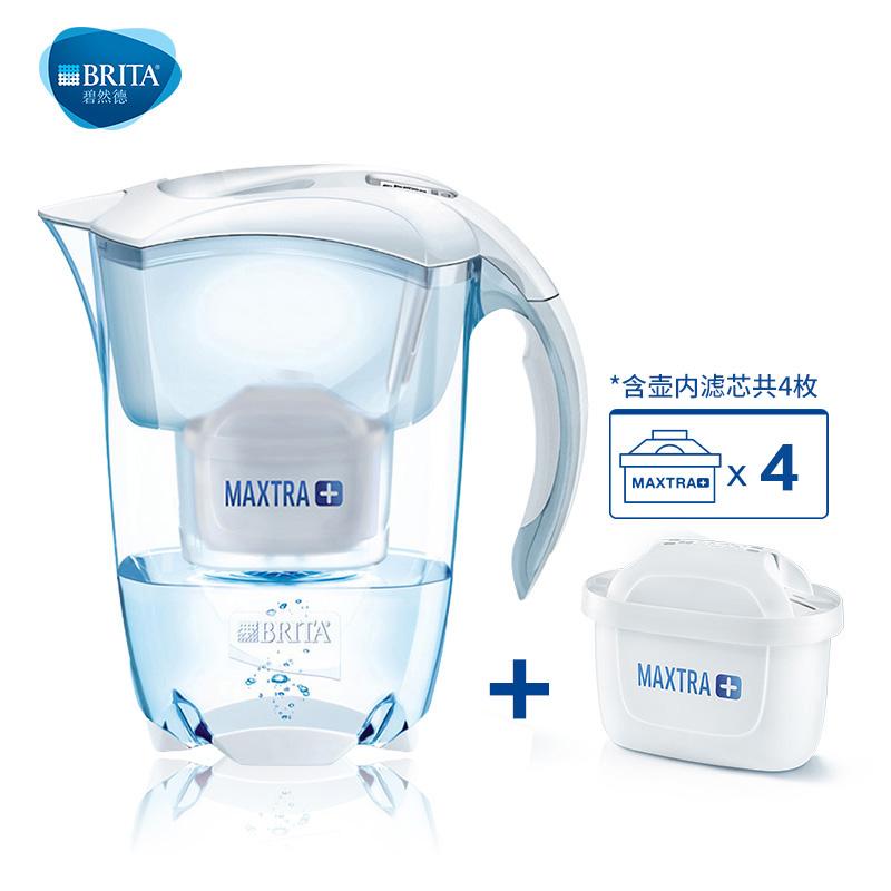 碧然德(BRITA) 过滤净水器 家用滤水壶 净水壶 尊享 Elemaris3.5L白色 1壶4芯 德国技术专业滤水,让您饮用卓越品质好水!