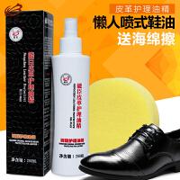 【买送海绵擦】能臣皮革护理油精 皮包清洁剂皮具皮衣护理剂真皮保养液体高级擦鞋蜡皮鞋油无色