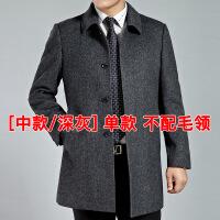 中年毛呢大衣男中长款秋冬季中老年呢子风衣爸爸加厚翻领男士外套B3008