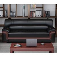 鑫宣美XM-SF302三人位牛皮沙发
