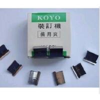 KOYO推夹器/装订机备用夹(大).每盒30枚