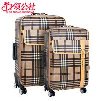 白领公社 拉杆箱 男女铝合金包角学生行李箱子男士女士铝框万向轮旅行箱男式女式超大26寸潮流密码箱时尚箱包