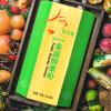【瘦下来又不难】蒂芬妮台湾果蔬酵素粉2盒装【买2组发5盒】