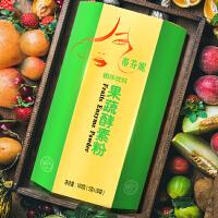 蒂芬妮台湾果蔬益生菌酵素粉5g*20袋非酵素果冻酵素梅