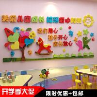 关爱3d亚克力立体墙贴学校教室布置墙壁贴纸幼儿园墙面装饰贴画