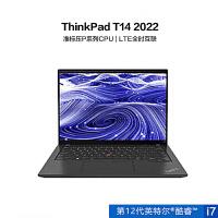 联想ThinkPad T14(EFCD)14英寸轻薄笔记本电脑(i5-10210U 8G 512G傲腾SSD 2G独显