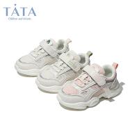 【券后价:148.9元】他她Tata童鞋儿童运动鞋2020秋冬新款魔术贴网面休闲鞋男女童鞋老爹鞋