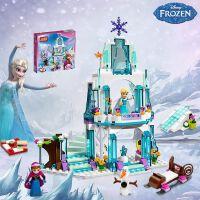 儿童益智拼装兼容乐高积木拼插房子城堡女孩玩具礼物4-6-8岁