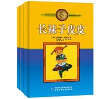 长袜子皮皮+淘气包埃米尔+大侦探小卡莱(美绘版共3册)