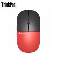 联想thinkplus E3无线静音鼠标 红色黑色两个外壳更换 电脑办公笔记本鼠标 黑色