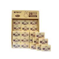 晨光橡皮 FXP96364米菲2B绘图橡皮 学生 米黄超净橡皮擦