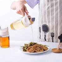 懿聚堂 密封玻璃油瓶厨房家用加厚防漏油壶自动翻盖带把手调料瓶