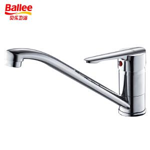 贝乐卫浴低抛厨房龙头冷热水槽龙头可旋转1101-66