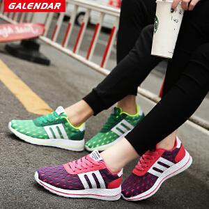 【岁末狂欢价】Galendar情侣跑步鞋2018新款男女同款轻便透气运动休闲跑步鞋HMA706