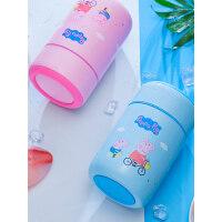 日本泰福高316不锈钢焖烧壶保温桶儿童保温饭盒焖烧杯闷烧罐粥桶0.5L