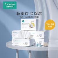 全棉时代婴儿超柔纯棉柔巾50gsm,150X200mm,80片/包,6包/袋