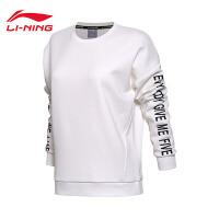 李宁卫衣女士运动生活系列套头衫保暖圆领加厚抓绒运动服AWDM726