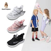 【3折价:140.7元】暇步士童鞋男童2020春季新款女童飞织运动鞋中大童软底网面跑步鞋