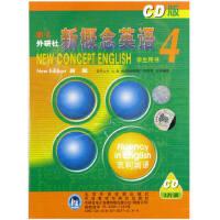 新概念英语4英音版CD新概念英语4学生用书(仅CD)