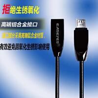Easeyes 爱易思 E636 安卓MicroUSB弹簧充电数据线 电镀黑