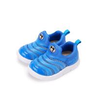 【119元任选2双】迪士尼Disney童鞋春夏款男女童婴幼童运动休闲鞋 HS0403 HS0406 HS0805 K0