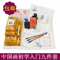 马利牌12 18 24色中国画颜料+白云毛笔+宣纸+墨汁+羊毛毡9件套装