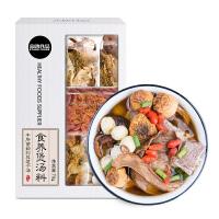 金唐 牛肝菌姬松茸茶树菇枸杞组合 70g