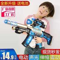 �和�玩具��男孩子男童�����光�音�肥��小孩�_�h3仿真����6�q