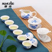 碗茶杯泡茶碗套装白瓷茶具套装家用整套陶瓷红茶茶壶盖