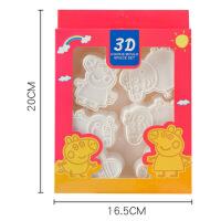 小猪佩奇曲奇饼干模具3d立体卡通馒头饭团模具塑料按压式烘焙家用