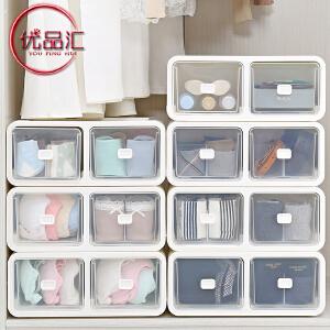 优品汇 收纳箱 内衣收纳盒抽屉式分格衣柜装内裤袜子文胸盒家用收纳箱塑料整理箱