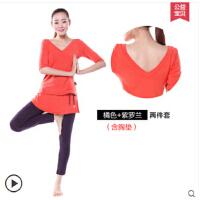 瑜伽服套装女健身服舞服修身含胸垫莫代尔大码 可礼品卡支付