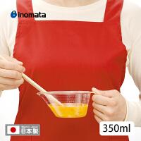 inomata日本进口厨房烘培量杯带手柄杯子计量杯刻度可俯视型杯子
