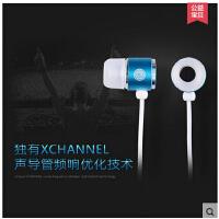 索爱 SA-L621 入耳式 耳塞 震撼重低音 平板耳机 原装正品特价