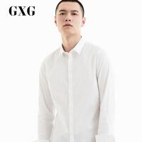 【GXG过年不打烊】GXG男装 春装男士白色时尚流行修身泼漆印花长袖衬衫男