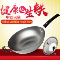 精品炒锅传统铁锅生铁锅平底铸铁锅炒勺电磁炉燃气通用不粘无涂层