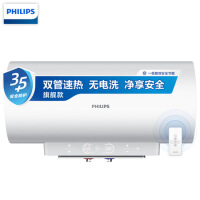 飞利浦(PHILIPS) 60升电热水器 3000W双管速热 无电洗 红外遥控 预约洗浴 一级能效 AWH1211/93