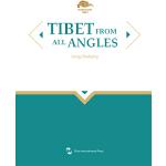 """魅力西藏丛书-""""点""""读西藏(英)"""