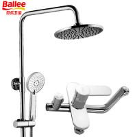 【货到付款】贝乐卫浴(Ballee) 0091w 节水增压淋浴花洒套装 富氧型沐浴花洒