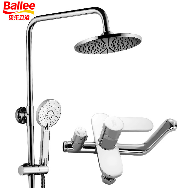 贝乐卫浴(Ballee)0091w节水增压淋浴花洒套装富氧型沐浴花洒